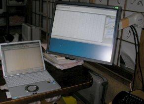 2007-11-11_23-27-32.jpg