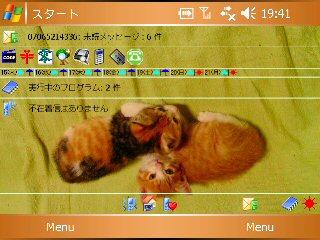 SCRNyoko.jpg